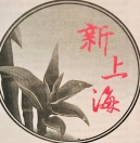 Happy Family Chinese Restaurant Menu