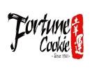 Fortune Cookie Menu