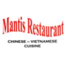 Mantis Gourmet Chinese Food Menu