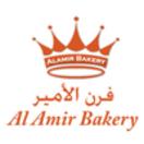 Alamir Bakery Menu