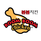 Boom Boom Chicken Menu