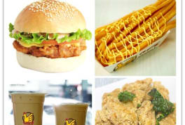 healthalicious brooklyn ny restaurant menu delivery seamless