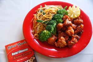 33. Sesame Chicken - delivery menu