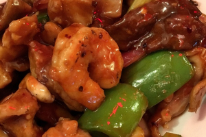 Kung Pao Triple Delight - delivery menu