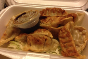 044. 10 Pot Stickers - delivery menu