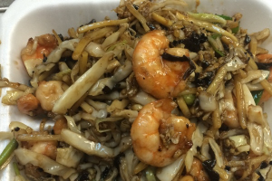 Mongolian Shrimp - delivery menu