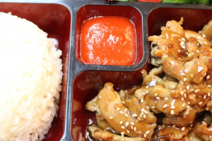 1. Chicken Teriyaki Bento - delivery menu