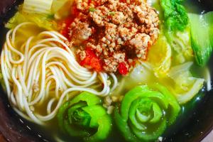 L1. Bao Bao Noodles - delivery menu