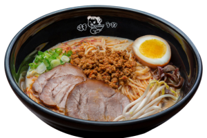 R4. Spicy Ajisen Ramen - delivery menu
