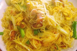 826. Singapore Rice Noodles with Curry Sauce - delivery menu