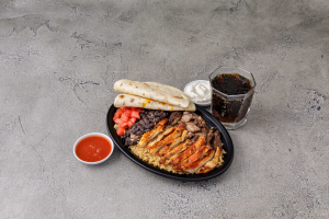 C7. Grilled Chicken and Steak Combo Plate - delivery menu