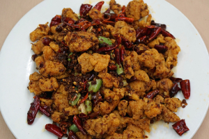 68. Fried Diced Chicken with Red Pepper - delivery menu