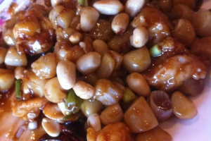 Kung Pao Scallop Bowl - delivery menu