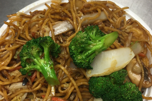 709. Vegetable Lo Mein  ( Large ) - delivery menu