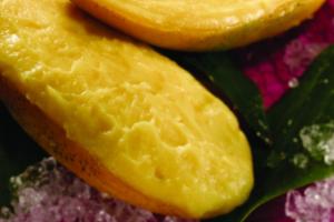 Mango Ripieno Ice - delivery menu