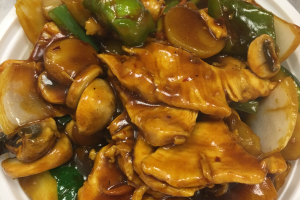 604. Hot Garlic Chicken - delivery menu