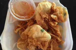 Crab Wonton - delivery menu
