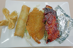 14. Appetizer Sampler - delivery menu
