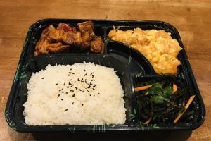 H. Tomato w. Egg+ Braised Beef + Seaweed Salad - delivery menu