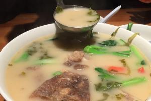 21. Fish Head Soup - delivery menu