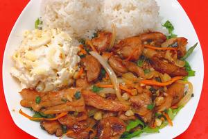 Garlic Chicken - delivery menu