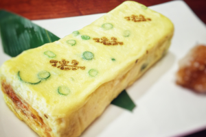 Japanese style Omelette - delivery menu