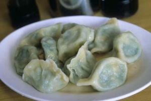 37. Steamed Vegetable Dumpling - delivery menu