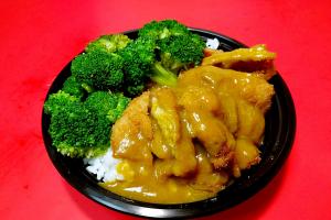 105. Chicken Katsu Curry Bowl - delivery menu