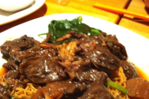 37A. Beef Stew Noodles Soup - delivery menu