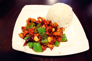Kung Pao Chicken Lunch Special - delivery menu
