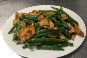 57. Chicken with String Beans - delivery menu