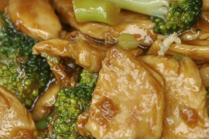 46. Quart of Chicken with Broccoli - delivery menu