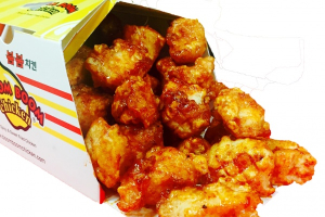 6. Popcorn Chicken - delivery menu