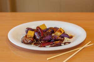V7. Eggplant with Yu Xiang Sauce - delivery menu