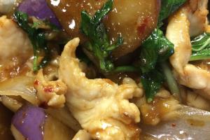 Eggplant Sauteed Entree - delivery menu