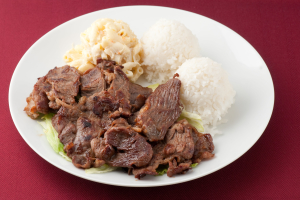 56. Hawaiian BBQ Beef Plate - delivery menu