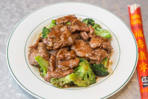 64. Quart of Sliced Beef with Broccoli - delivery menu