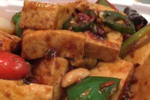 Kung Pao Tofu - delivery menu