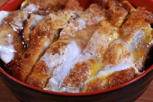 Katsudon Bowl - delivery menu