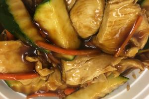 212. Teriyaki Chicken Rice Bowl - delivery menu