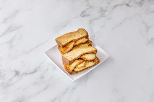 G7. Chicken Cutlet - delivery menu