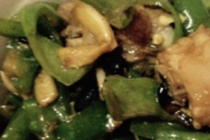 140. Sauteed Baby Pork Spare Rib with Green Chili青椒金沙排骨 - delivery menu