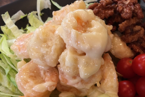 D33. Walnut Shrimp Dinner - delivery menu