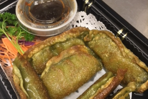Vegetable Gyoza - delivery menu