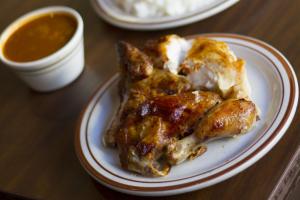 1/2 Rotisserie Chicken - delivery menu