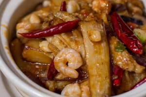 Szechuan Style Seafood Eggplant Casserole - delivery menu
