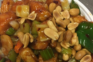 62. Kung Pao Chicken - delivery menu