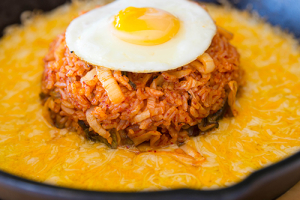 Kimchi Fried Rice with Cheese - delivery menu