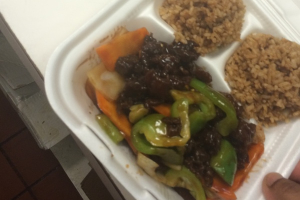 Pepper Steak - delivery menu