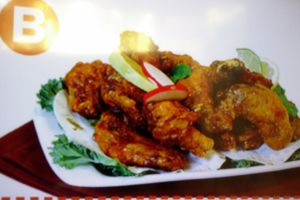B. Mixed Wings and Arms Fried Chicken - delivery menu